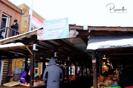 Listvyanka Market