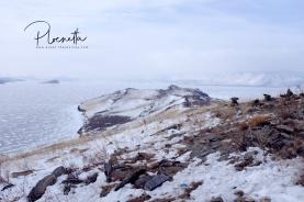 cliff at Ogoy Island
